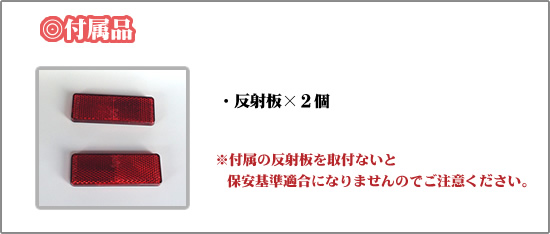 fuzoku_hansyaban